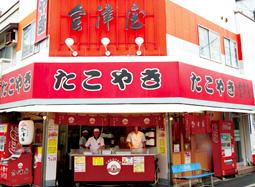 大阪たこ焼き 有名
