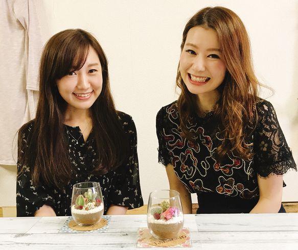 大阪 サボテングラス