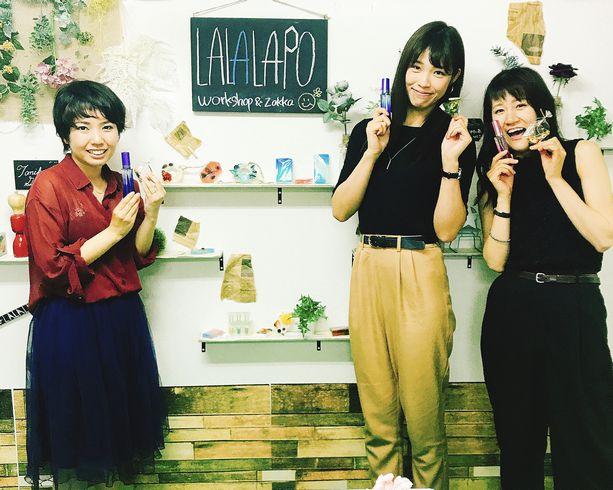 大阪 ワークショップ