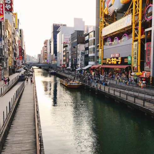 大阪 遊び