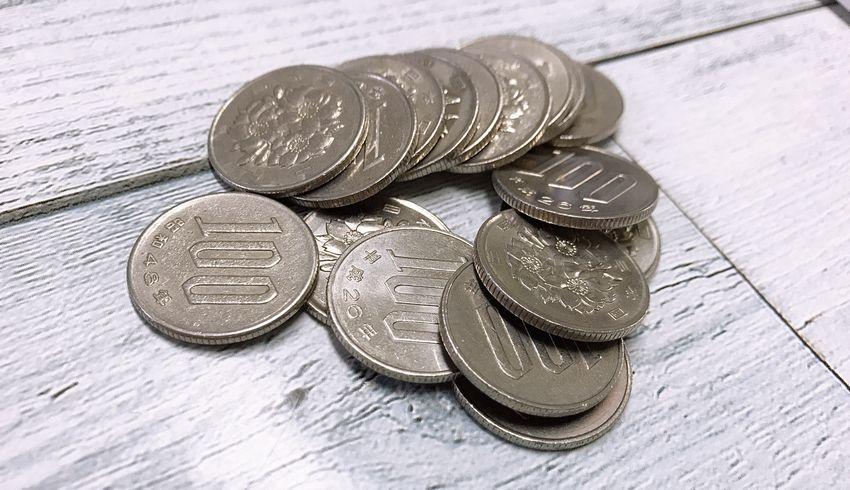 大阪 安い