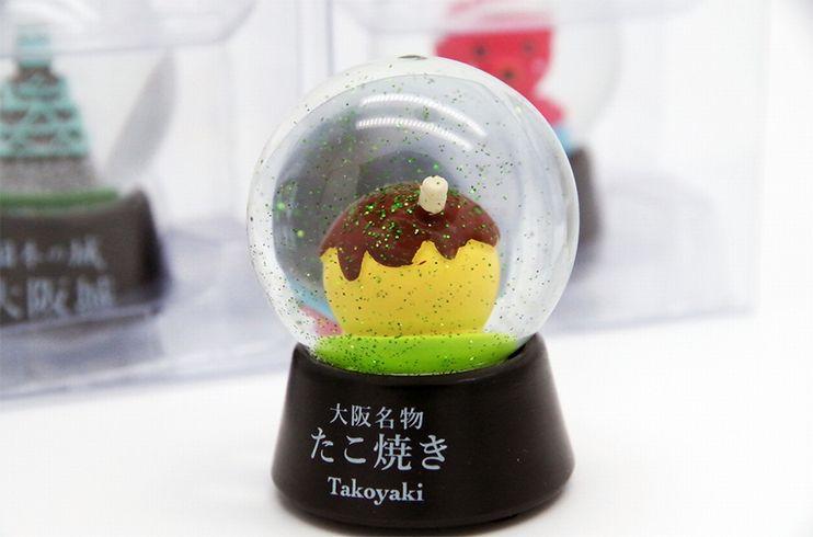 大阪 お土産