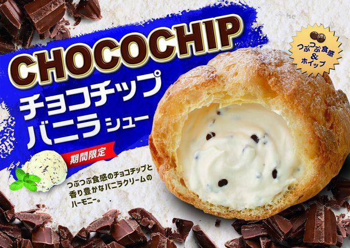 大阪 チョコ