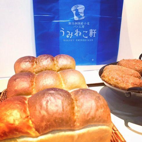 六甲 パン