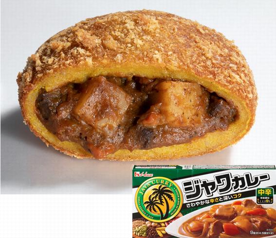 大阪 カレー