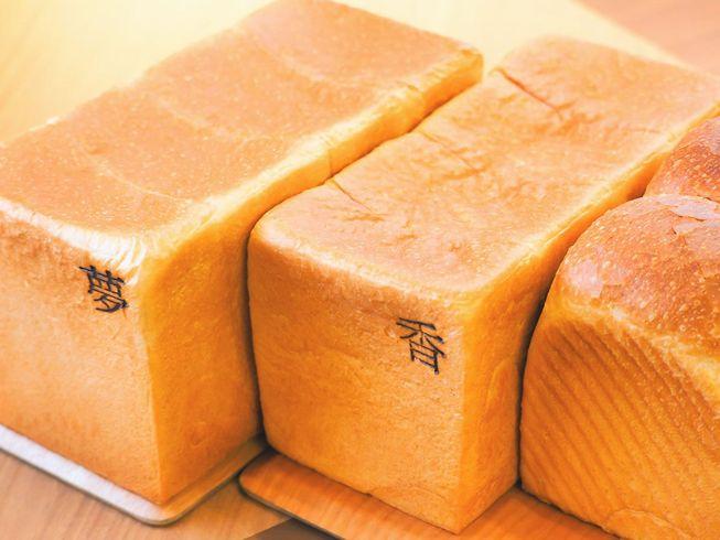 心斎橋 食パン