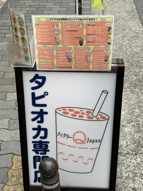 心斎橋 カフェ