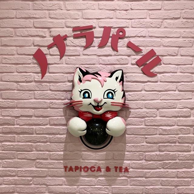 心斎橋 タピオカ