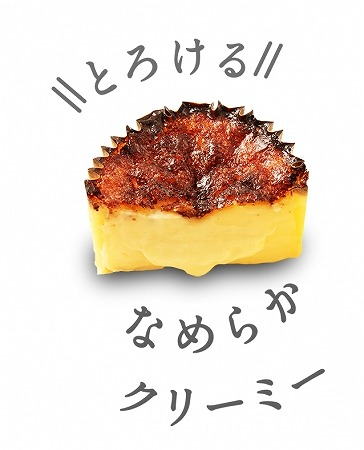 梅田 チーズ