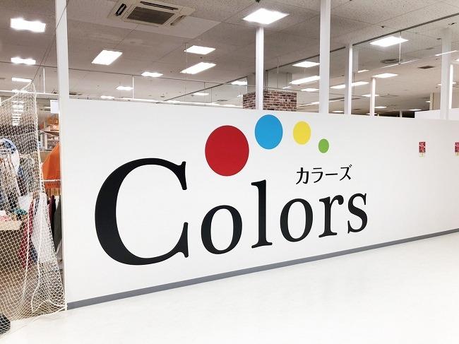 大阪 買い物