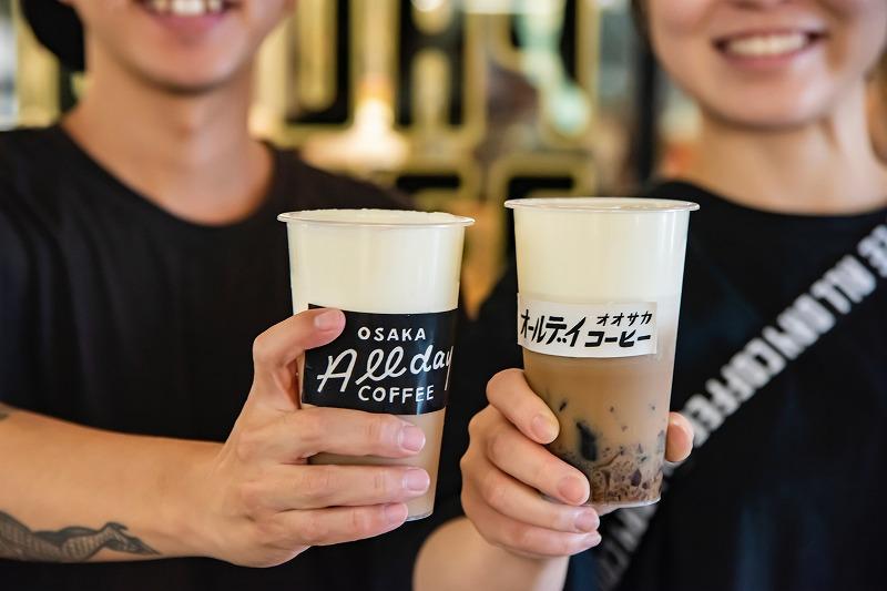 梅田 コーヒー