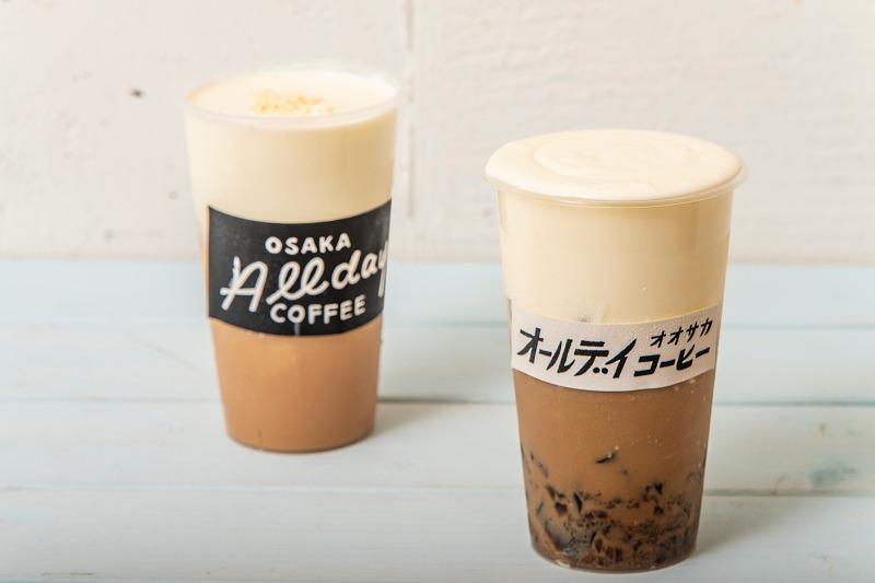 梅田 カフェ