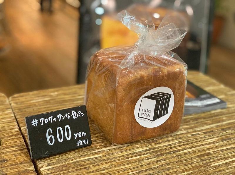 梅田 パン