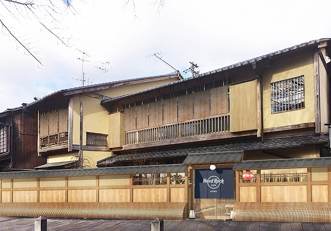 京都 体験
