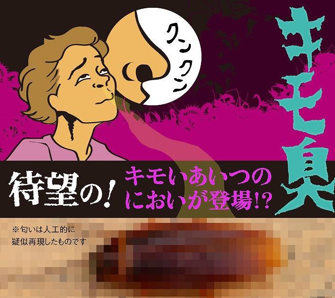 梅田 夏休み