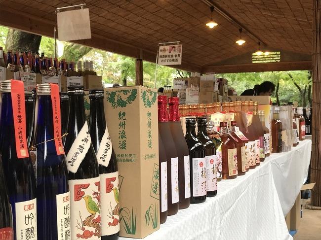 京都 お酒