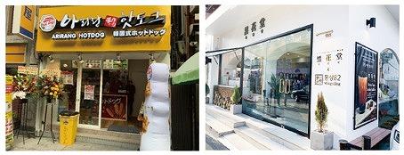 梅田 観光