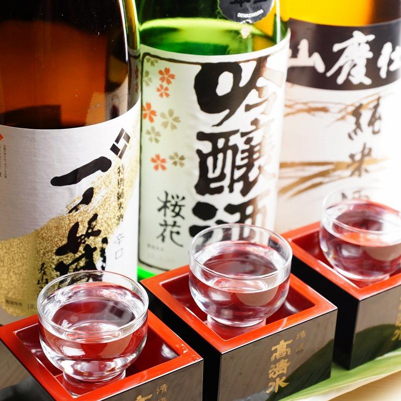 梅田 お酒