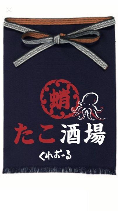 梅田 たこ焼き