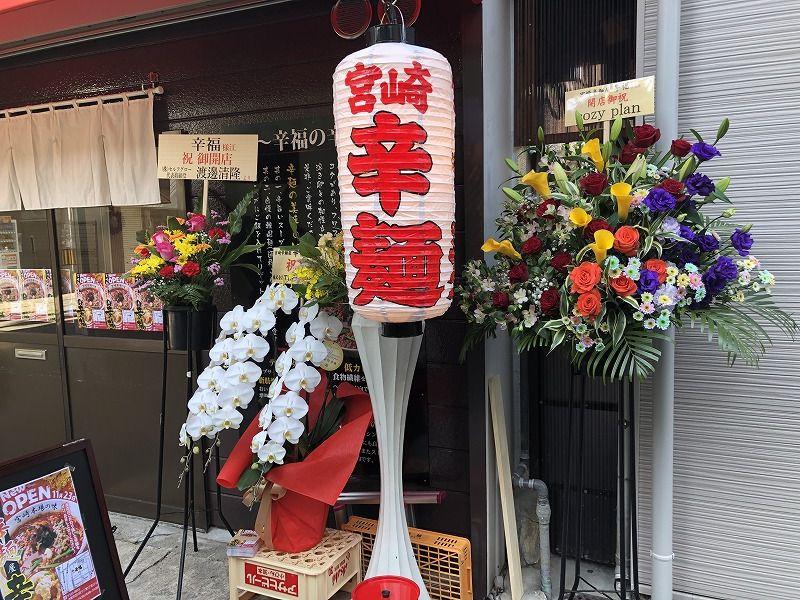 大阪 ランチ